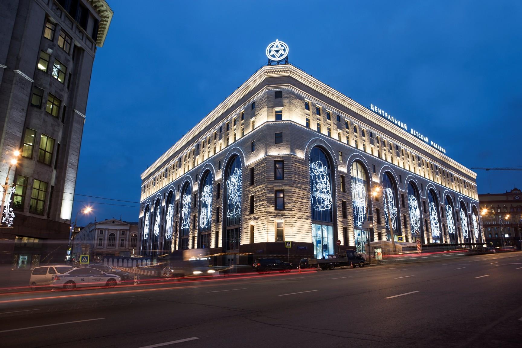10 недорогих развлечений в новогодней Москве: цены до 500 рублей