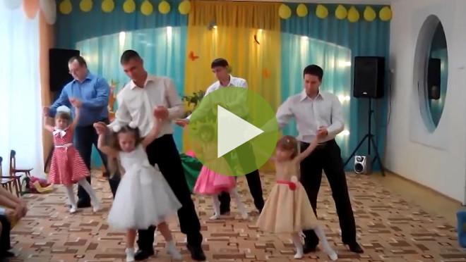 Видео: Папы танцуют с дочками — что может быть трогательнее?