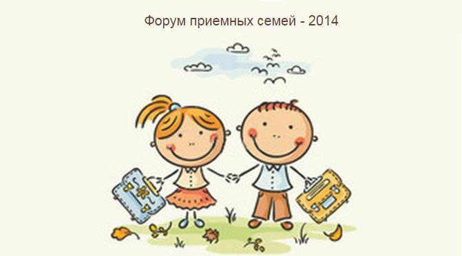 Дмитрий Медведев на защите прав детей-сирот