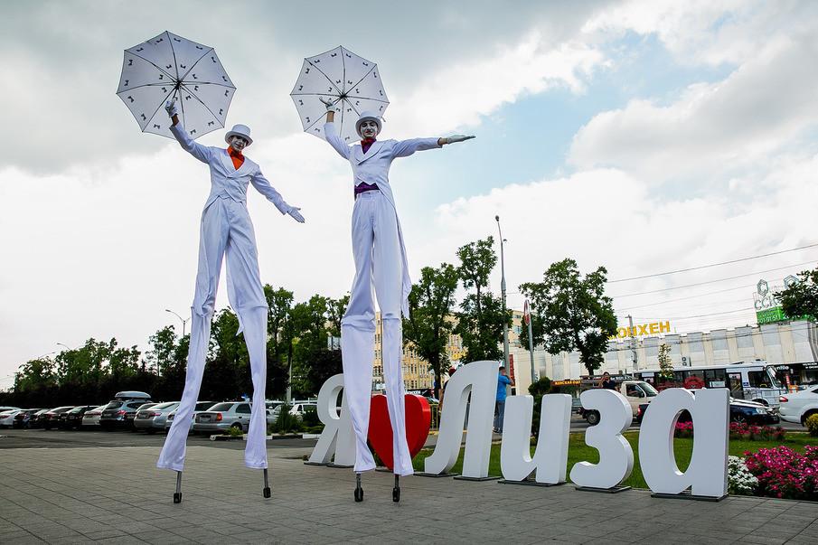Фотоотчет с праздника журнала «Лиза» в Краснодаре