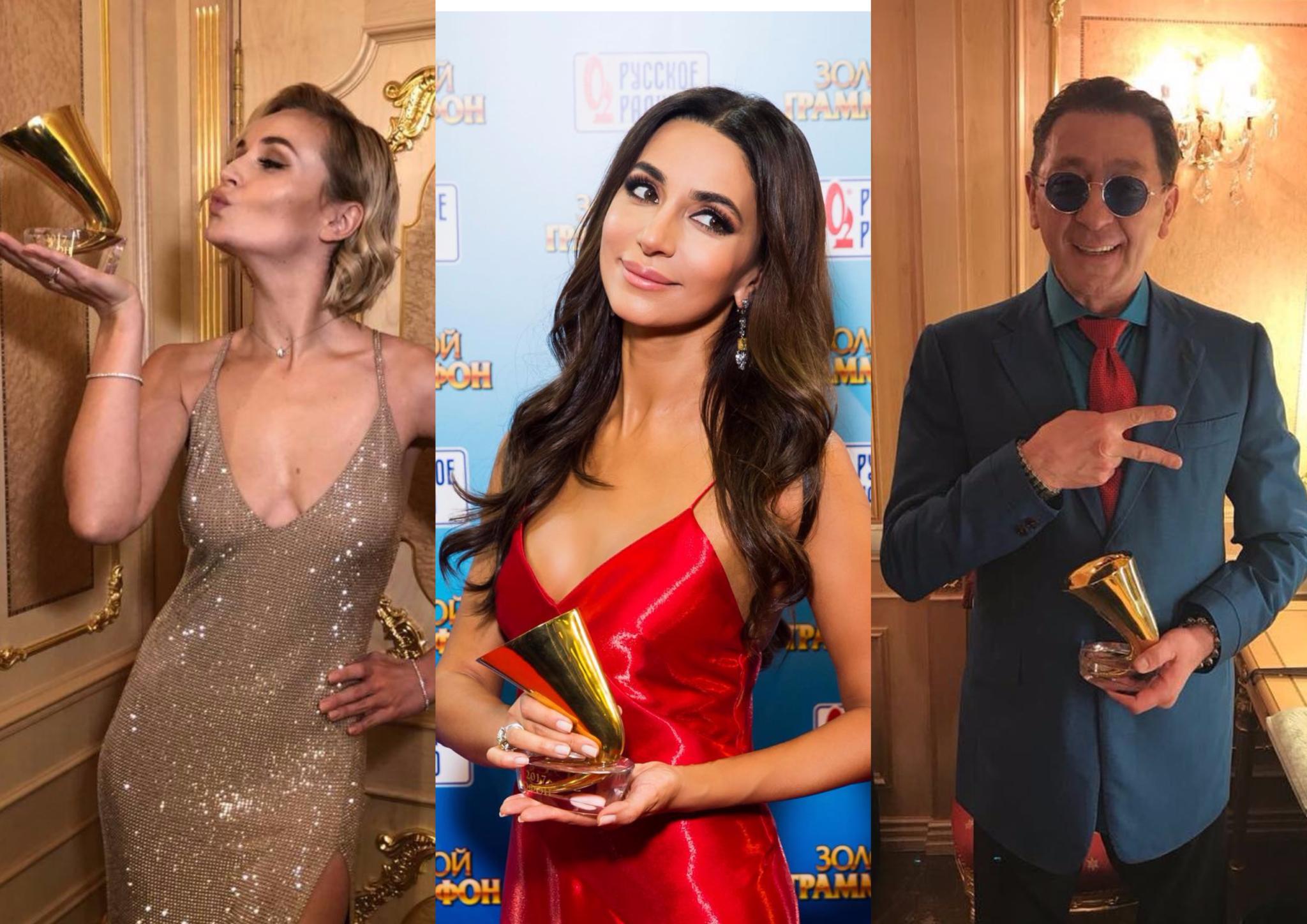 Какие звезды стали обладателями премии «Золотой граммофон-2017»?