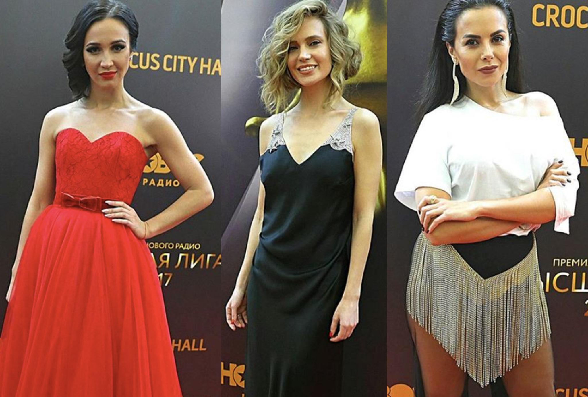 Лучшие наряды звезд на премии «Нового радио»
