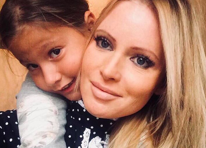 Почему 10-летняя дочь Даны Борисовой отказывается с ней общаться?