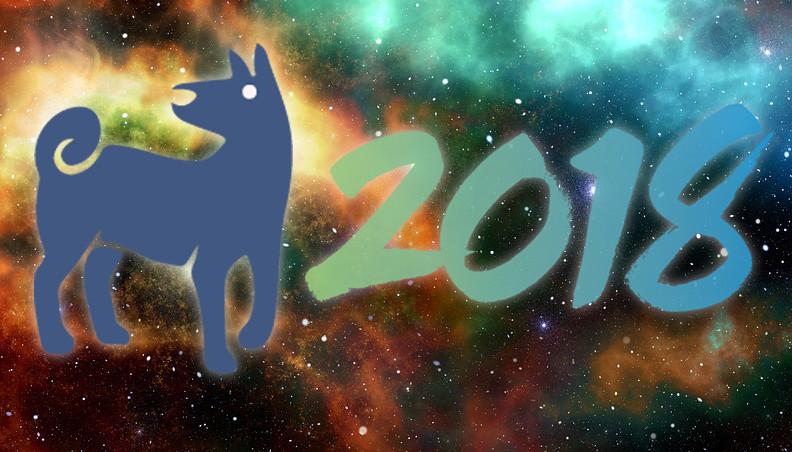 Восточный гороскоп на 2018 год: что нас ждет в год Собаки?