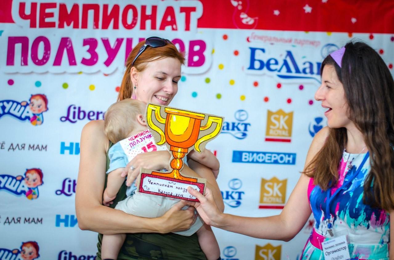 «Чемпионат ползунков» проходит в шести городах: подробная программа