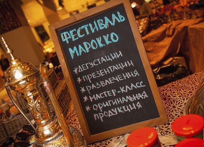 Фестиваль Марокко в Москве: программа выставки