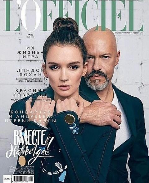 Федор Бондарчук впервые появился на обложке вместе с Паулиной Андреевой