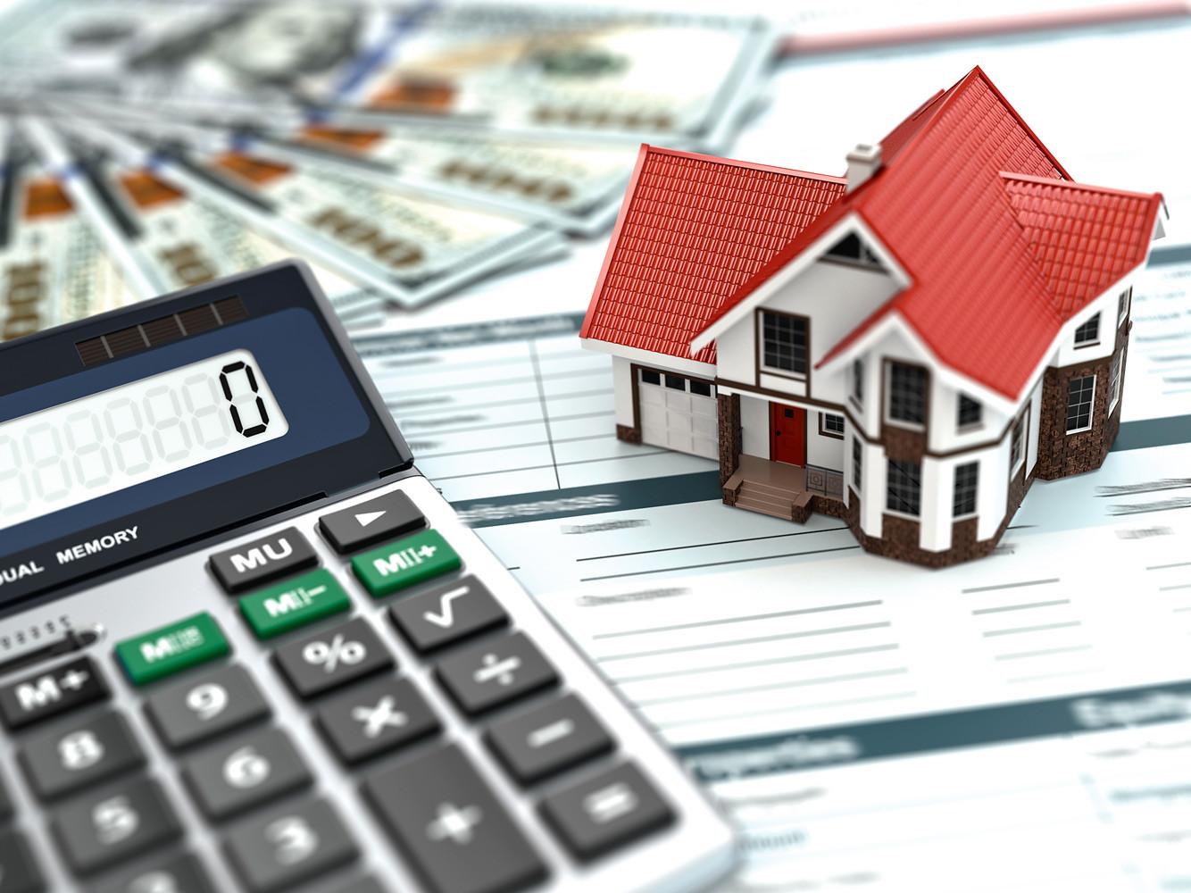 узнать принадлежащую недвижимость