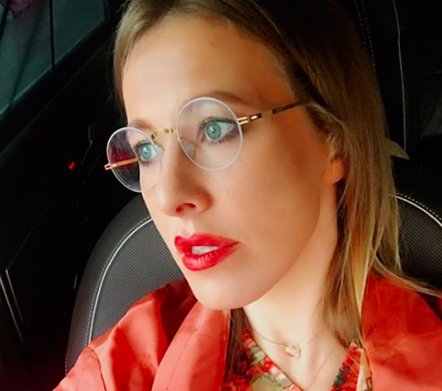 Ксению Собчак осудили за лишние килограммы
