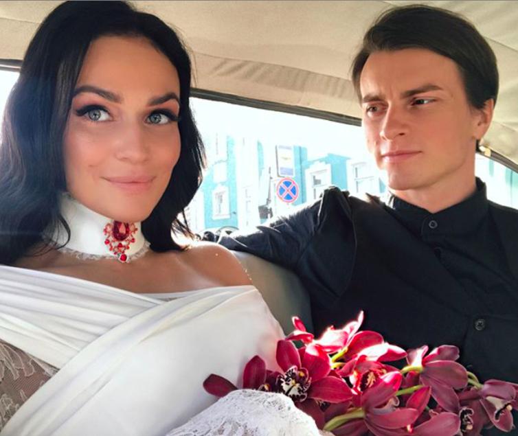 Алена Водонаева вышла замуж