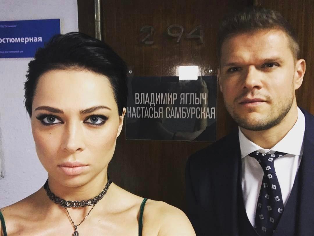 Настасья Самбурская и Владимир Яглыч разделись для рекламы