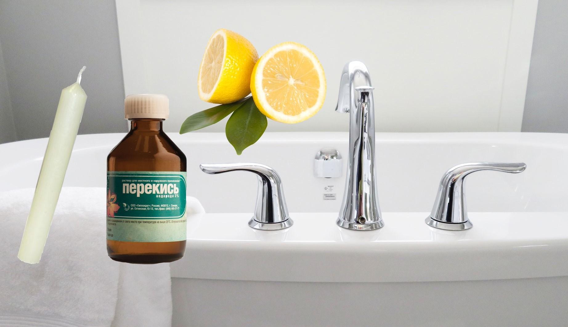 Перекись, свечка и лимон: 9 неожиданных способов генеральной уборки ванной комнаты