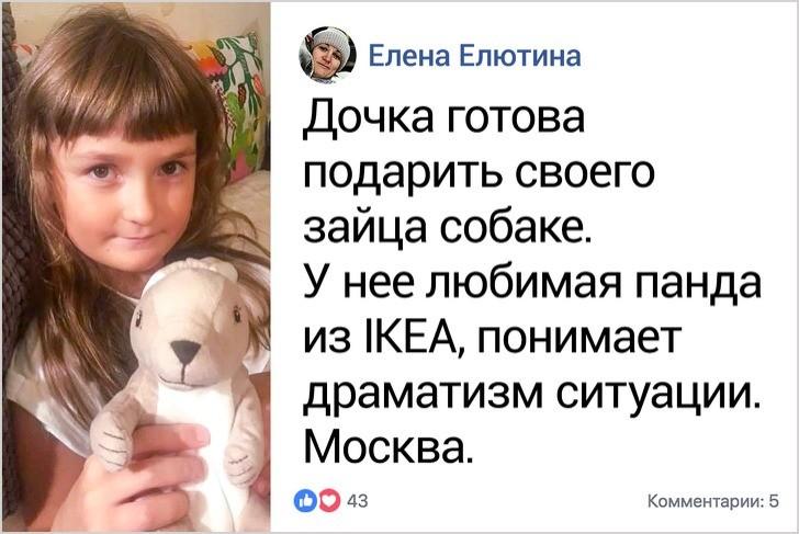 После такого начинаешь верить в добро! Дети со всего мира отдают плюшевых зайцев собаке, которая грустит без друга