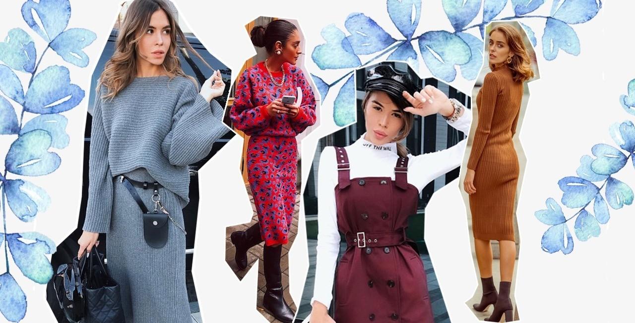 Оставаться леди даже в лютый минус: 10 женственных платьев на холодную погоду