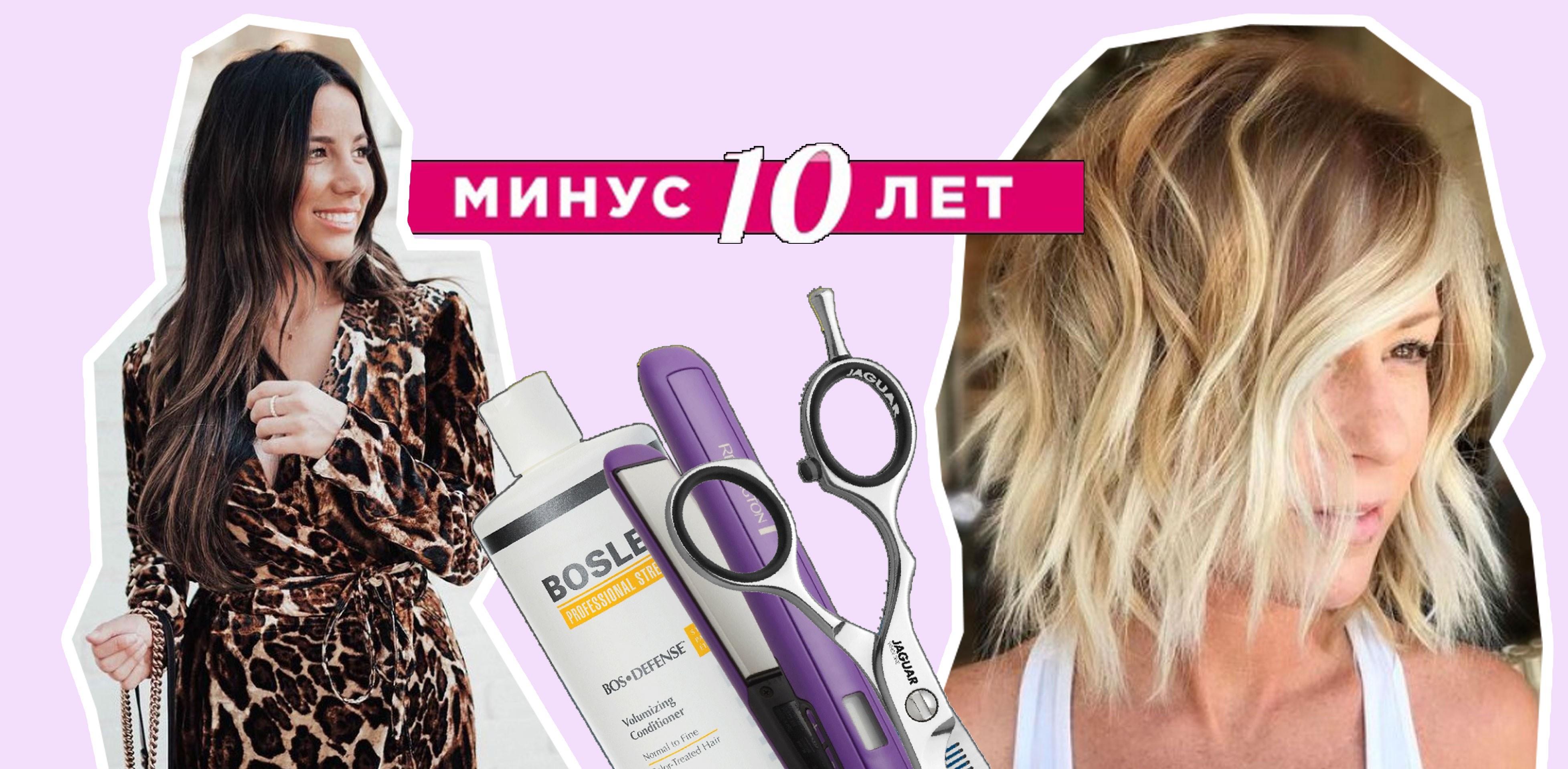 Anti-age для волос: 5 элементарных причесок, которые сделают лицо моложе