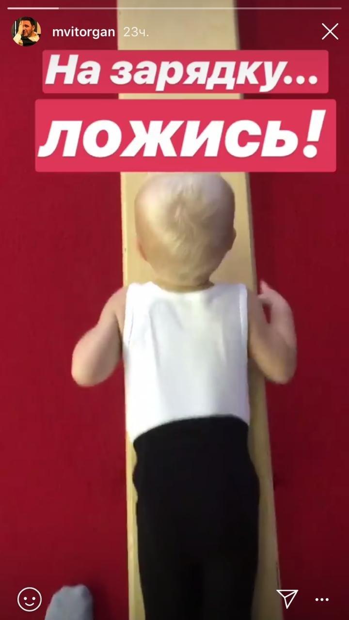 В кадре Платон ползает по деревянной перекладине на руках, а отец следует за ним. Видеоролик актер подписал лаконично «На зарядку…ложись!».