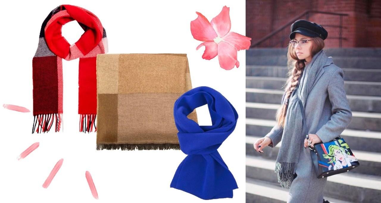 Топ-8 модных шарфов этой осени под любой стиль, и с чем их сочетать