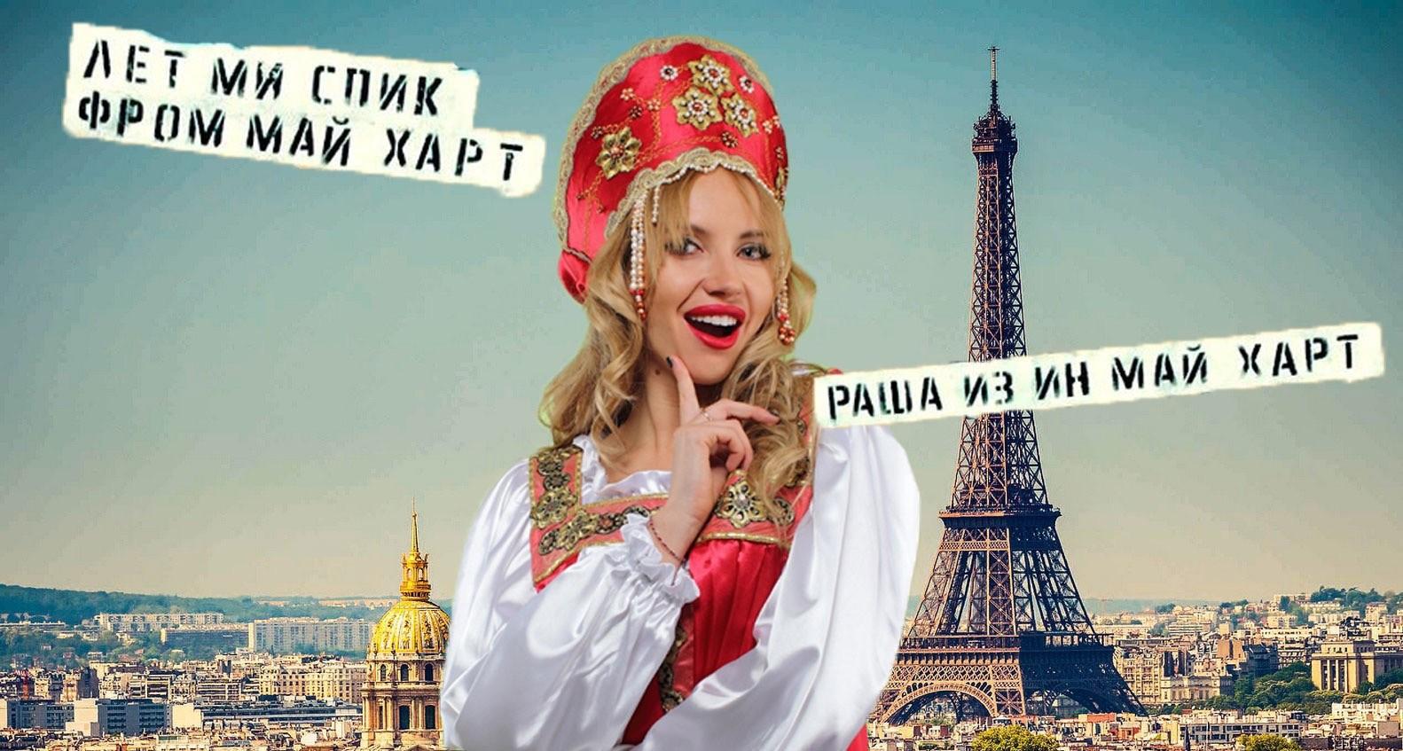 10 базовых фраз на английском, без которых русской женщине нельзя соваться за границу