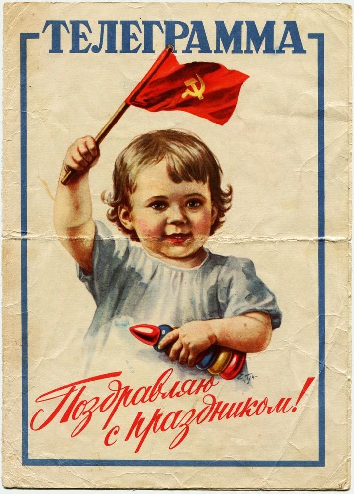 Гипотенуза и Кукуцаполь: 39 популярнейших имен девочек в СССР