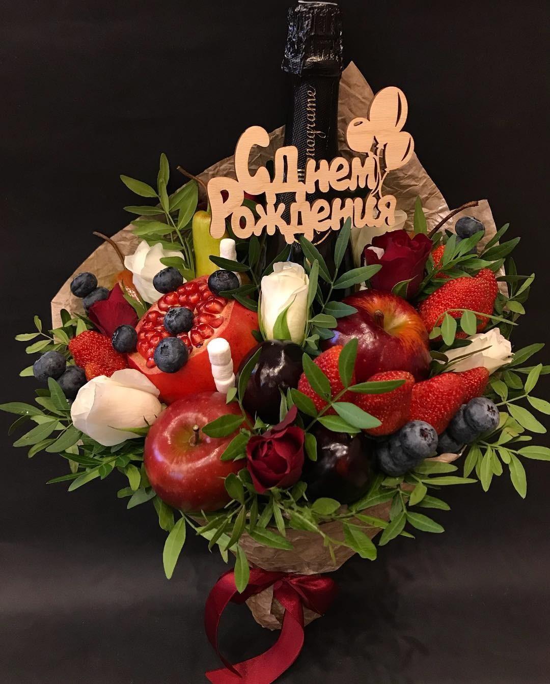 Букет из фруктов и овощей своими руками пошаговое фото 527