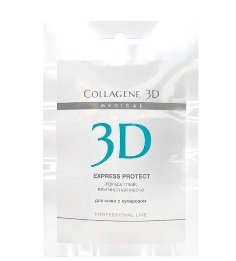 Medical Collagene 3D альгинатная маска длялица итела Express Protect