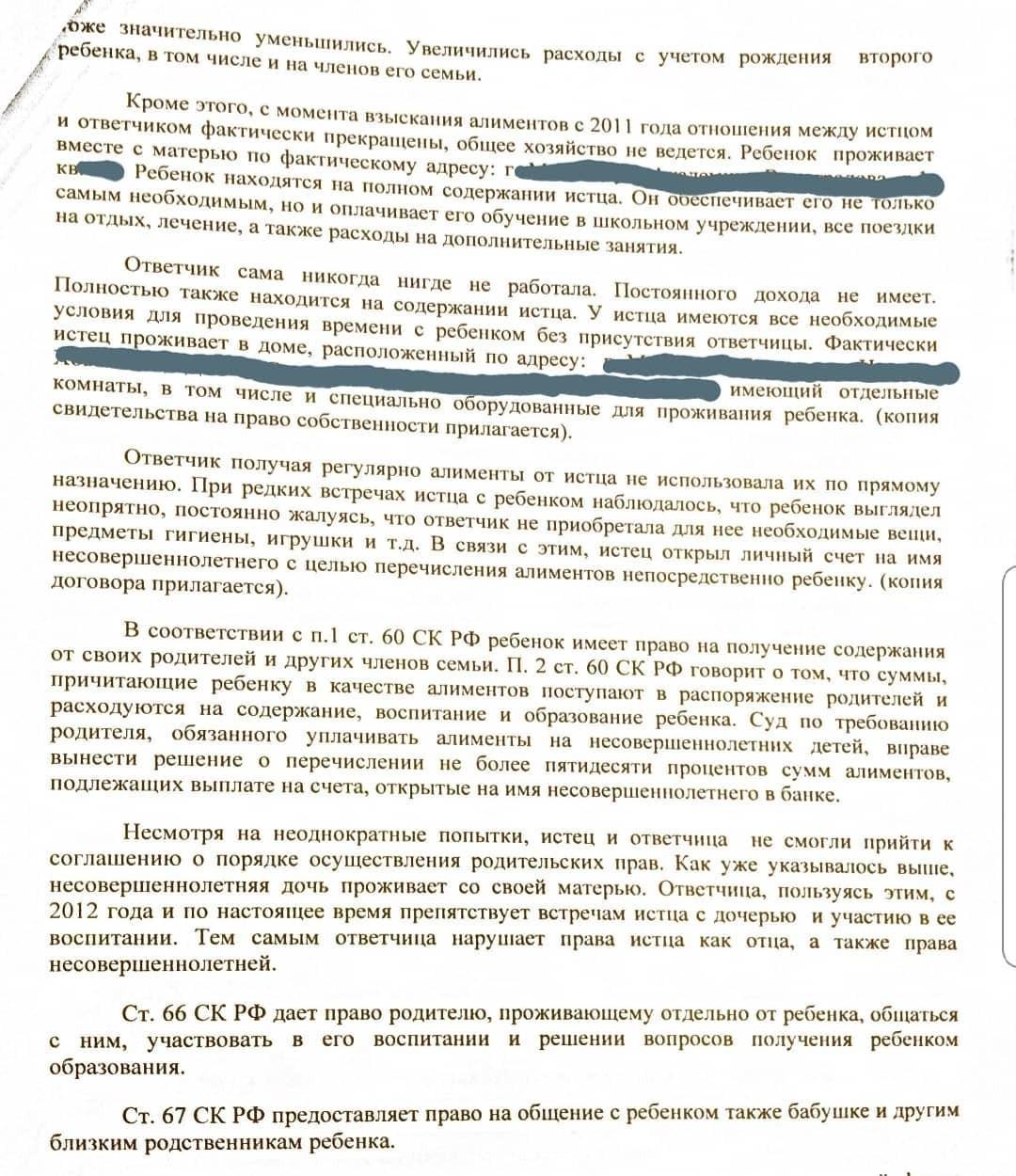 Подписчики поддержали девушку и дали оценку ситуации: «Видимо, это его Костенко подговорила, чтобы на первого ребенка деньги не тратил», «И не стыдно? На новорожденной пиарится, а первого...