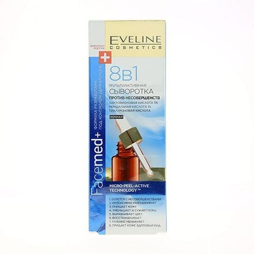 Сыворотка длялица EVELINE FACEMED+ 8 в1 ночная мультиактивная против несовершенств 18 мл