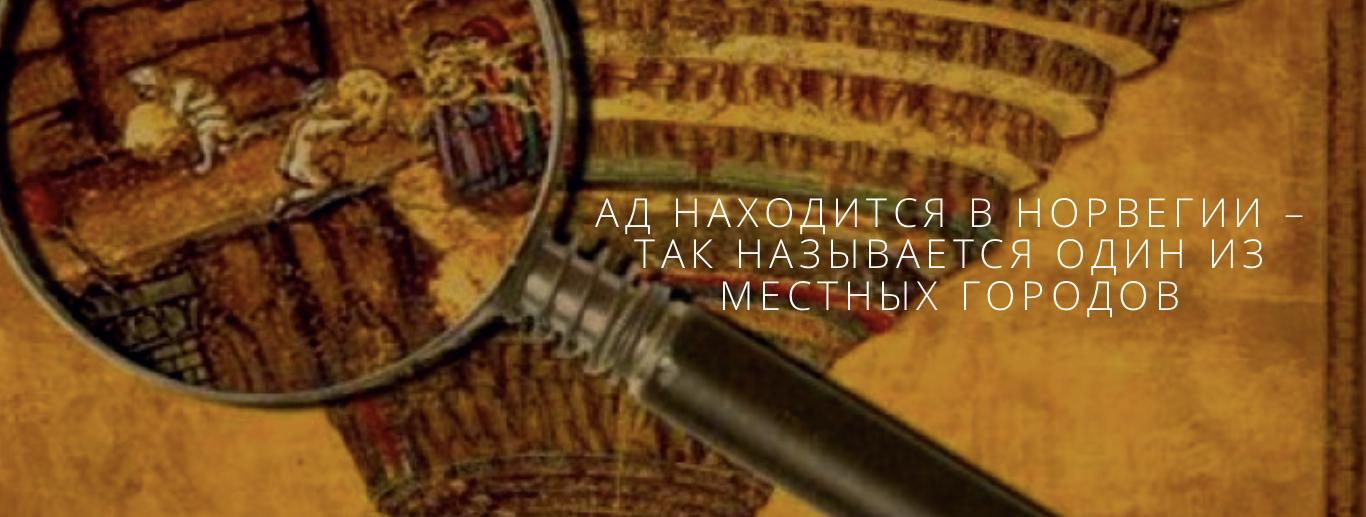 Соблазнитель Казанова был библиотекарем и еще 12 фактов, в которые непросто поверить
