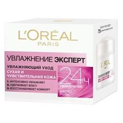 Увлажняющий уход для сухой и чувствительной кожи L`OREAL