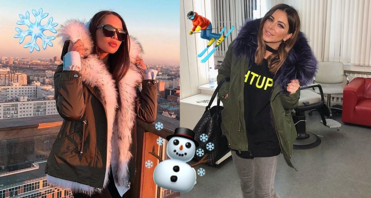 В чем знаменитости встречают зиму: 8 модных пуховиков, как у звезд шоу-бизнеса