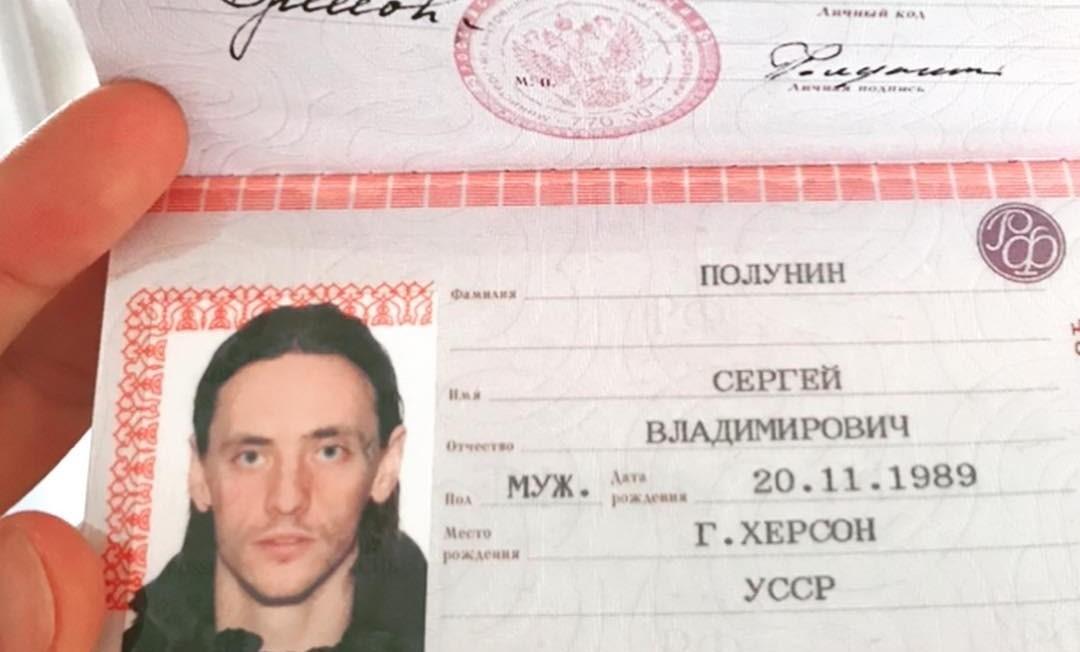Сергей Полунин сделал тату с изображением Владимира Путина в благодарность за российское гражданство