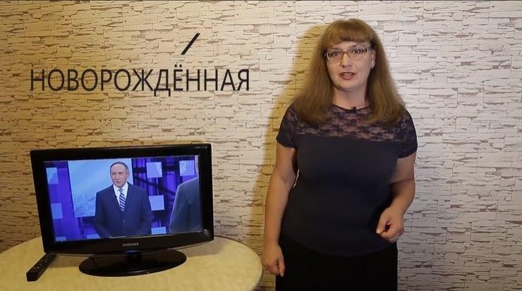 Учительница русского языка жестко потроллила Ивана Урганта и других телеведущих за их безграмотность