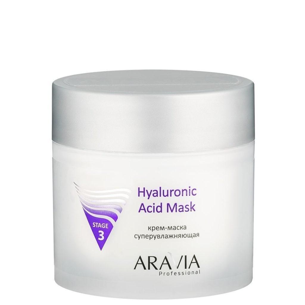 Aravia Hyaluronic Acid Mask Крем-маска супер увлажняющая