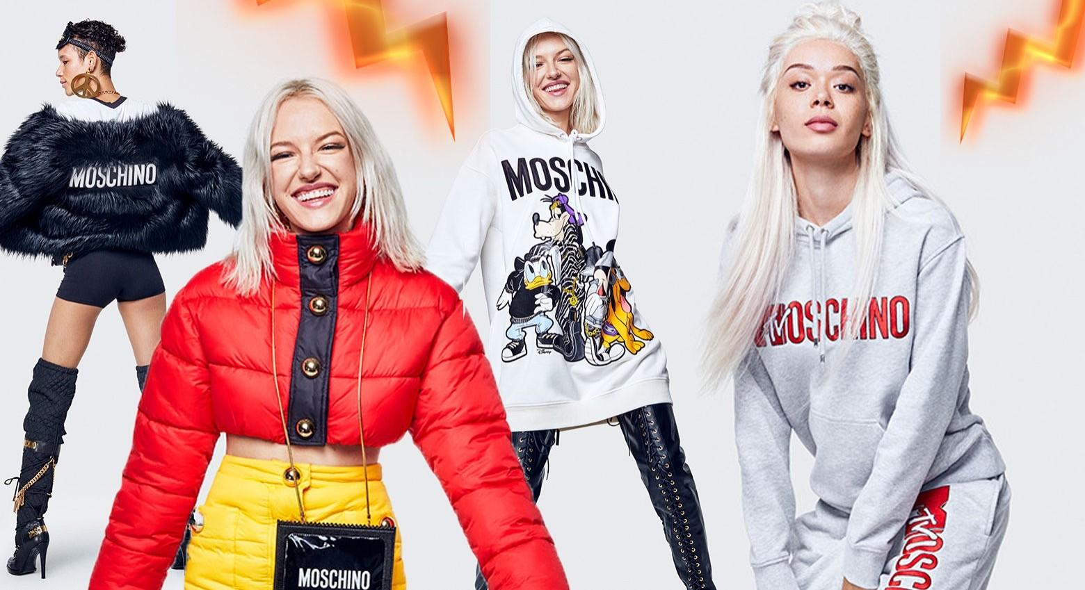 Не зря стояли : 6 вещей из коллекции H&M и Moschino, которые точно приживутся в гардеробе