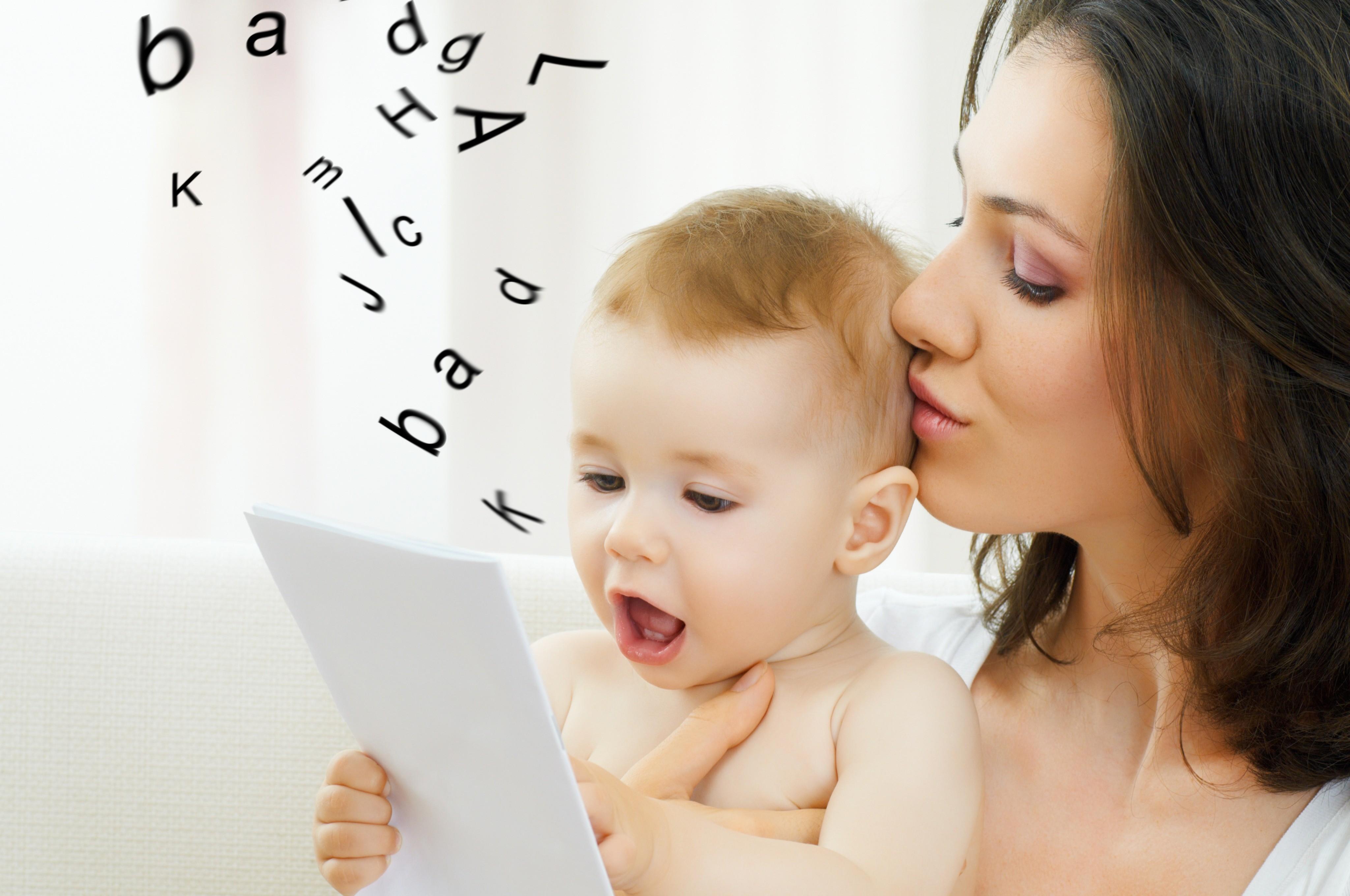 200 слов к двум годам: 8 принципов, которые каждой маме нужно знать о развитии речи