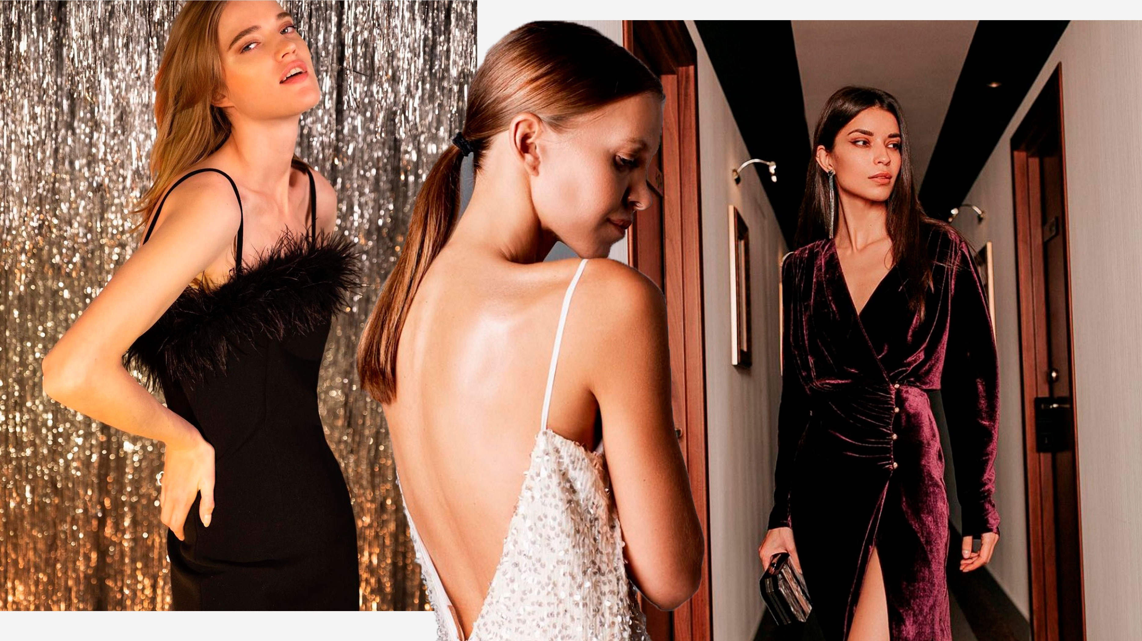 Пайетки, атлас, бахрома: какое платье выбрать на Новый год?
