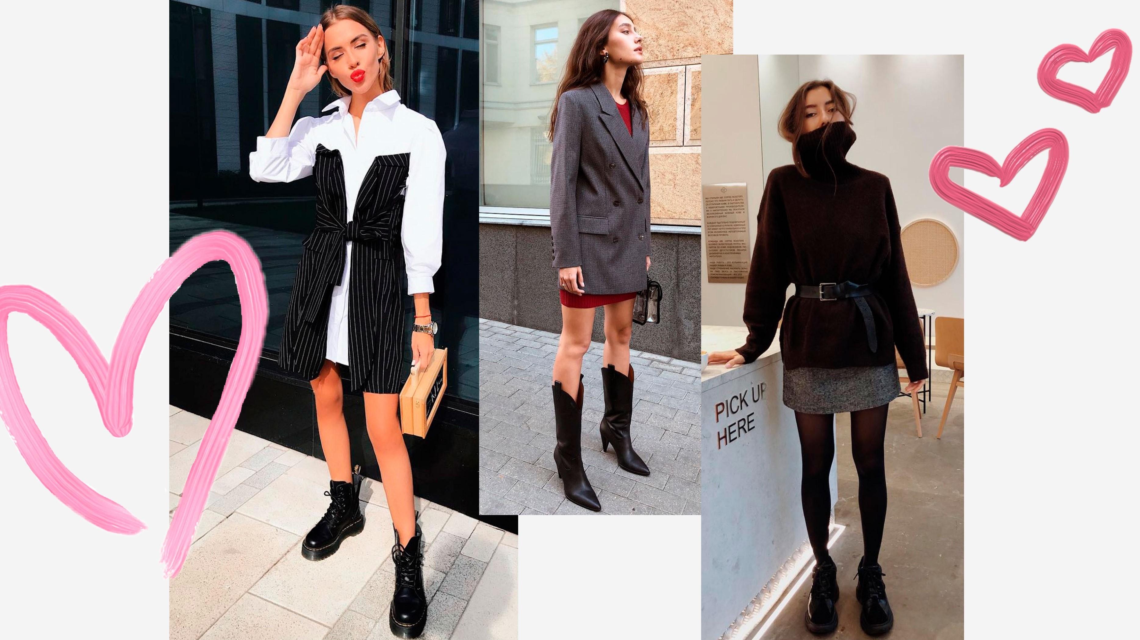 6 способов правильно сочетать мини-юбки с зимней обувью
