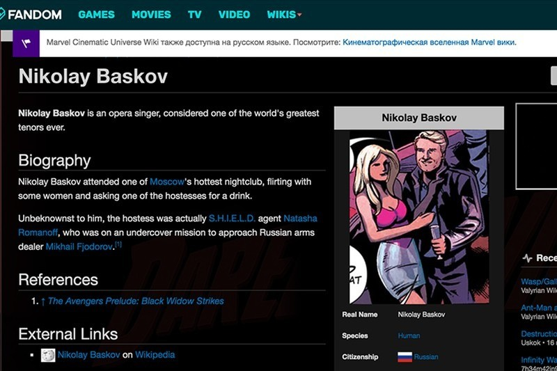 Николай Басков и Вера Брежнева стали персонажами киновселенной Marvel, сами не зная об этом