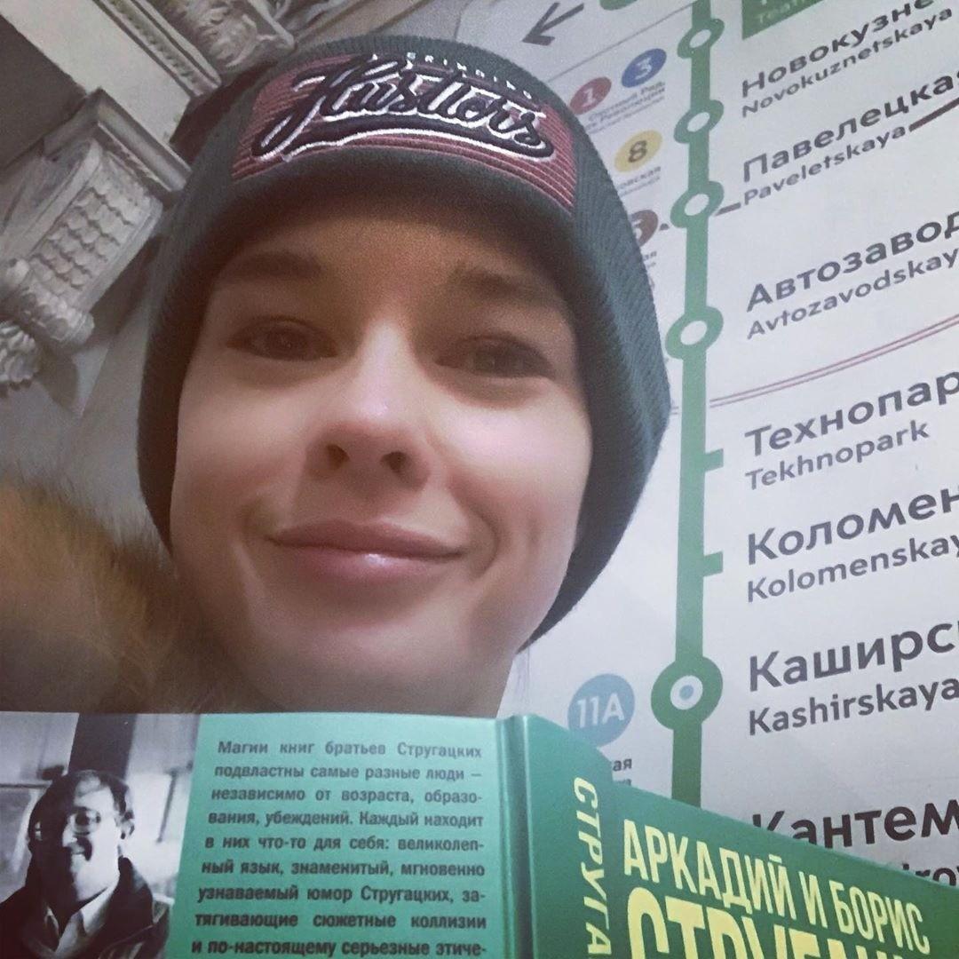 Недавно Екатерина опубликова...