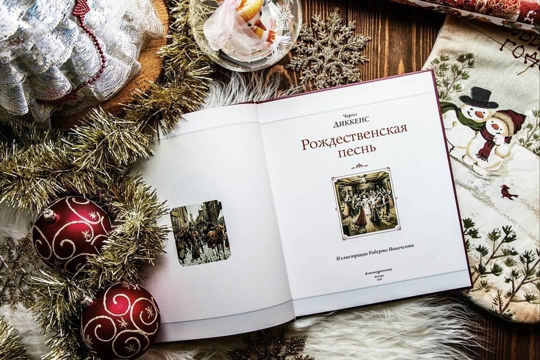 6 пронзительных рождественских сказок, которые должен прочитать каждый ребенок (и взрослый тоже)