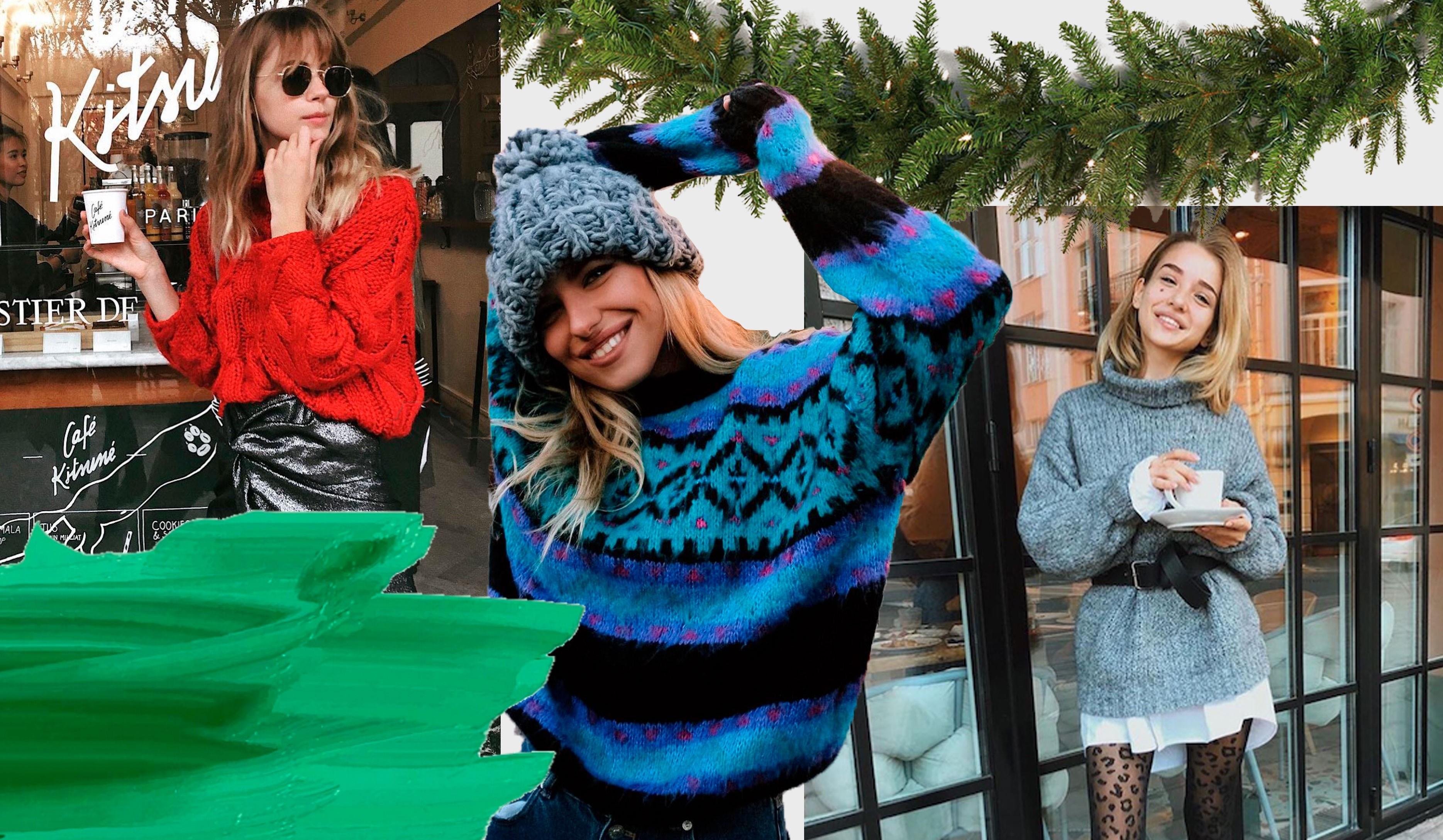 9 джемперов до 4000 рублей, которые заменят тебе праздничное платье