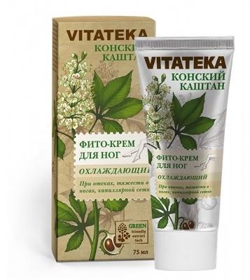 Фито-крем Витатека VITATEKA дляног охлаждающий приотеках икапилярной сетке сКонским каштаном