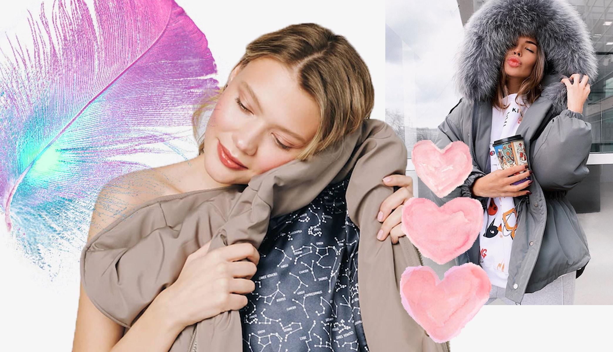 Мода на экологичность: пуховик с каким наполнителем лучше выбрать, чтобы было тепло?