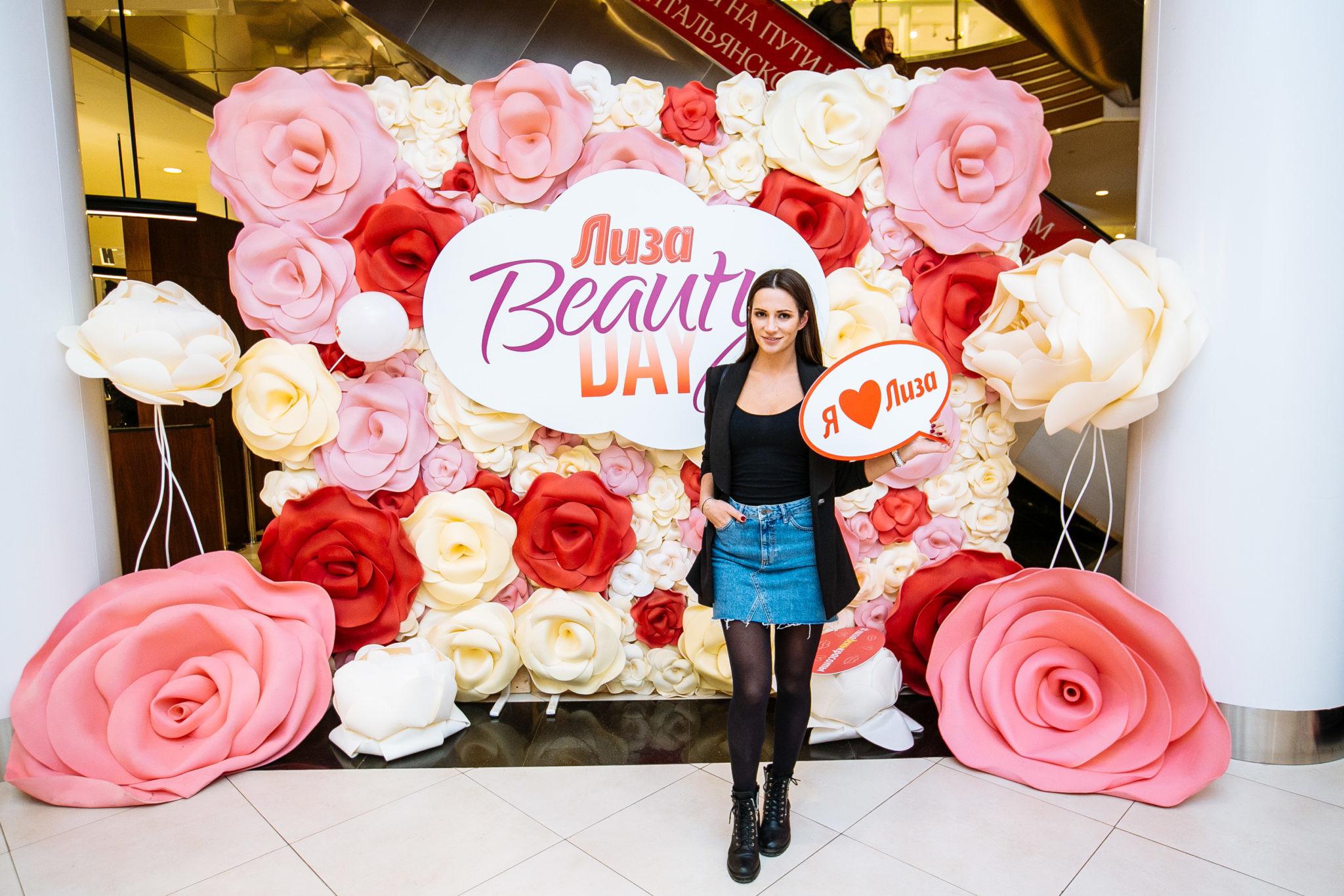 Как мы встретили весну на «Лиза Beauty Day»