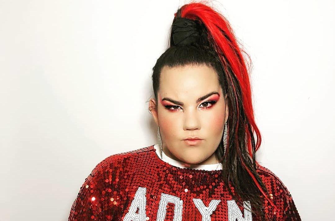 Израильская певица Нетта выиграла «Евровидение»-2018