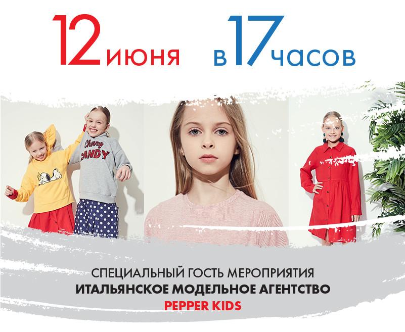 Событие года для детей-моделей. Как попасть?