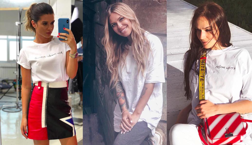 8 знаменитостей, которые скромно одеваются