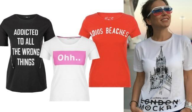 5 «говорящих» футболок до 1300 рублей, как у Юлии Барановской
