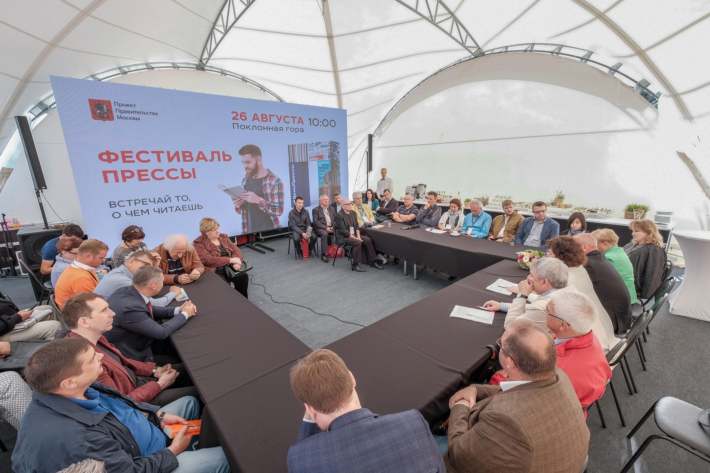 Burda и «Лиза» приглашают на Московский фестиваль прессы