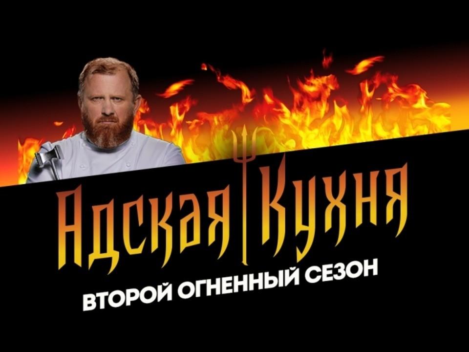 Кто главный на кухне: огненная премьера на «Пятнице!»